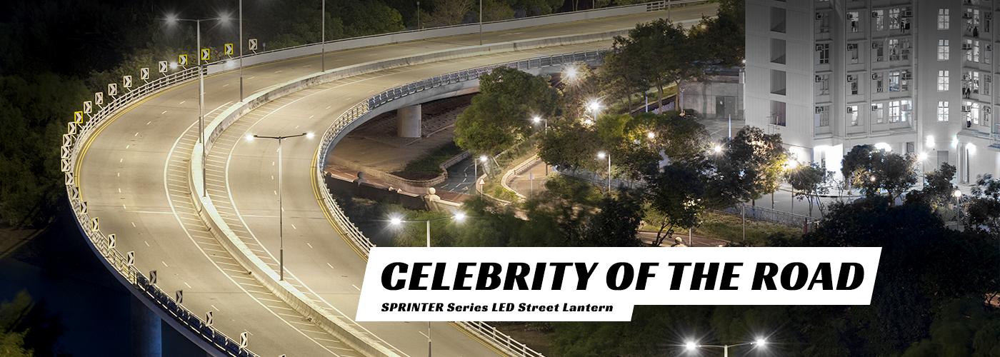 sprinter-series-led-street-lantern1