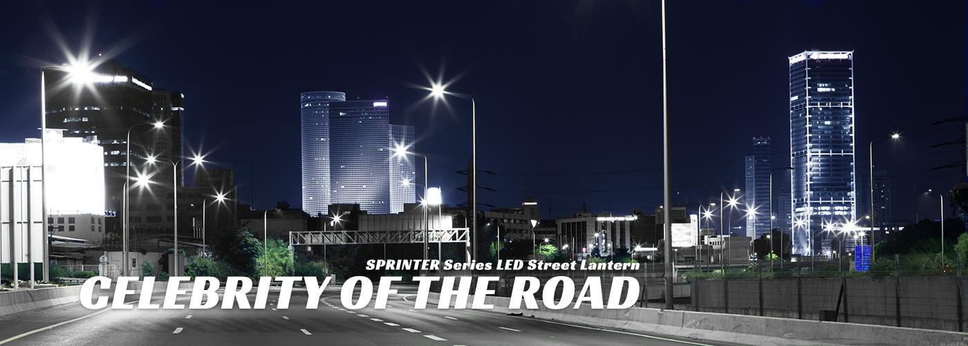 sprinter-series-led-street-lantern